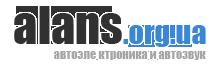 Защита от угона, автосигнализации и автозвук в Запорожье