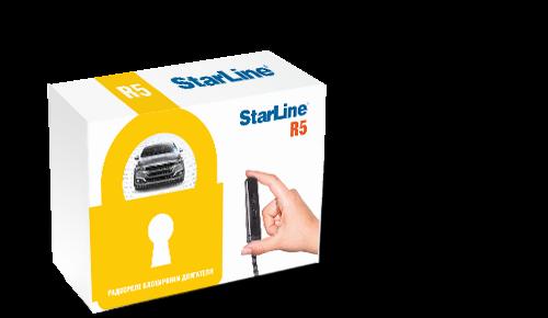 Цифровое радиореле блокировки StarLine R5