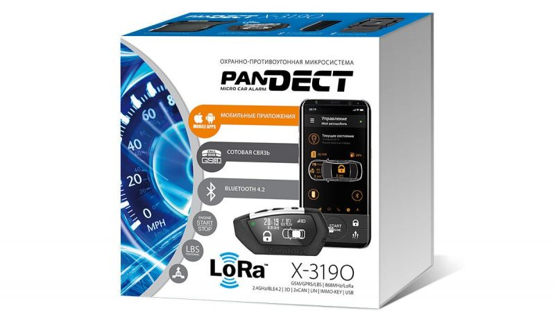 Pandect X-3190 UA