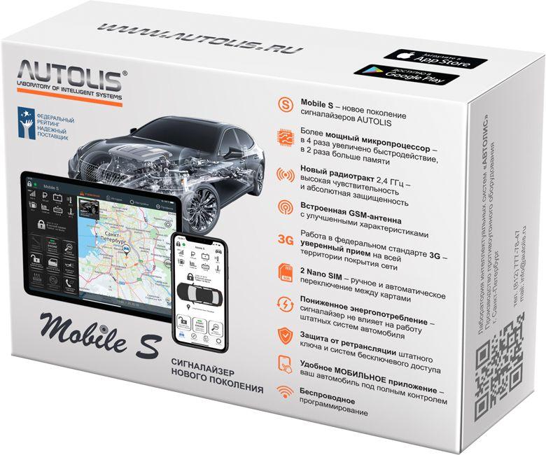 AUTOLIS Mobile S